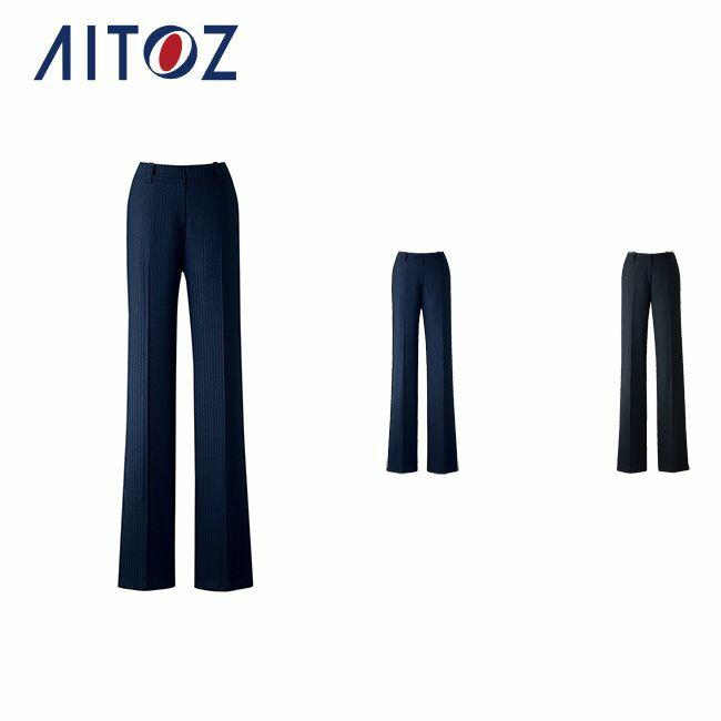 AZ-HCP8010 アイトス ストレートパンツ | 作業着 作業服 オフィス ユニフォーム メンズ レディース