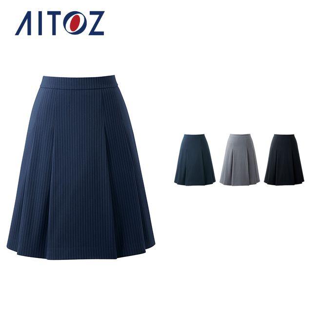 AZ-HCS3602 アイトス ソフトプリーツスカート | 作業着 作業服 オフィス ユニフォーム メンズ レディース