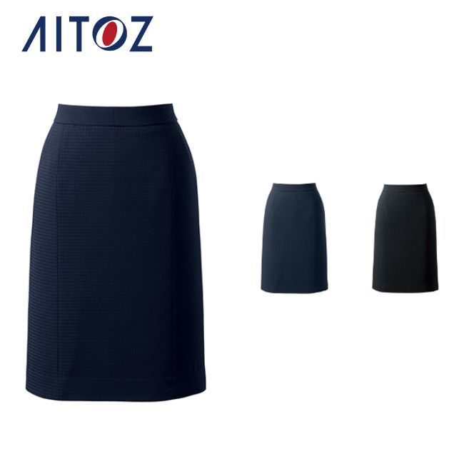 AZ-HCS4500 アイトス スカート   作業着 作業服 オフィス ユニフォーム メンズ レディース