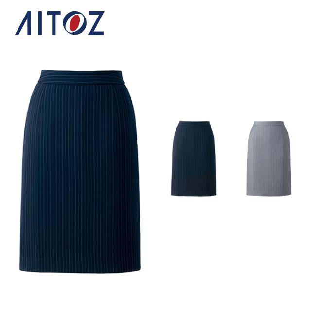 AZ-HCS4600 アイトス スカート   作業着 作業服 オフィス ユニフォーム メンズ レディース