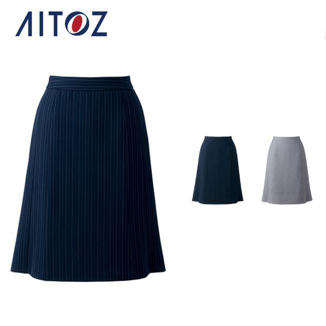 AZ-HCS4601 アイトス フレアースカート | 作業着 作業服 オフィス ユニフォーム メンズ レディース