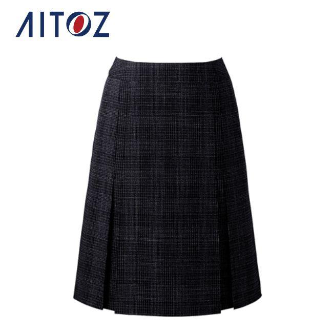 AZ-HCS8111 アイトス プリーツスカート | 作業着 作業服 オフィス ユニフォーム メンズ レディース
