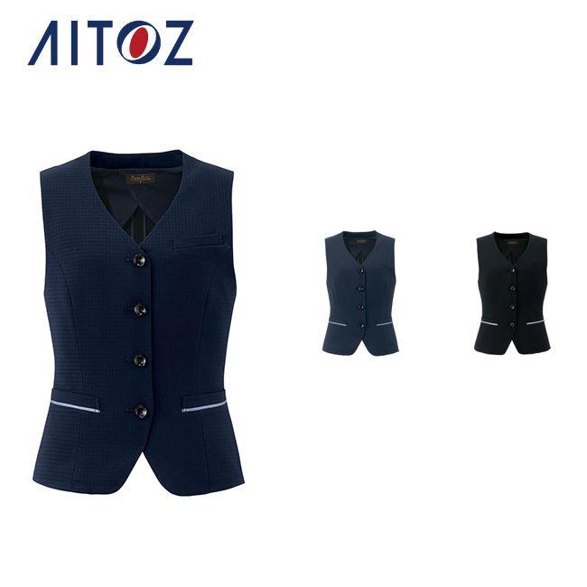 AZ-HCV4500 アイトス ベスト | 作業着 作業服 オフィス ユニフォーム メンズ レディース