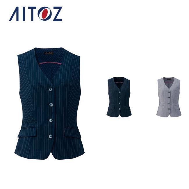 AZ-HCV4600 アイトス ベスト | 作業着 作業服 オフィス ユニフォーム メンズ レディース