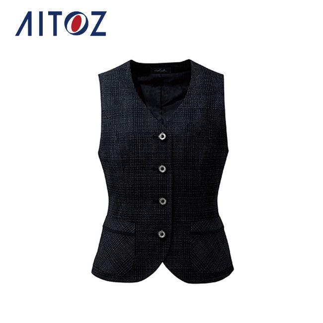 AZ-HCV8111 アイトス ベスト   作業着 作業服 オフィス ユニフォーム メンズ レディース