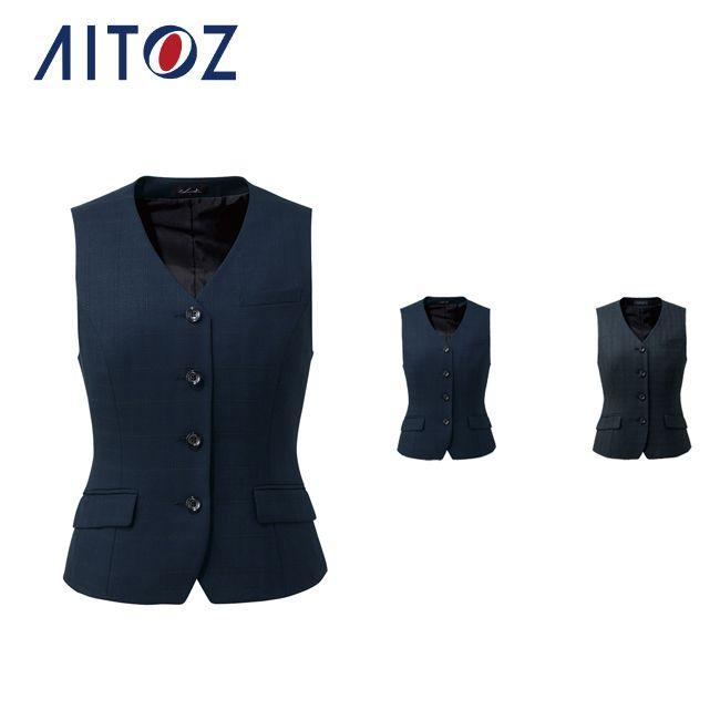 AZ-HCV8120 アイトス ベスト   作業着 作業服 オフィス ユニフォーム メンズ レディース