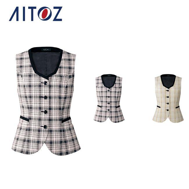 AZ-HCV8450 アイトス ベスト   作業着 作業服 オフィス ユニフォーム メンズ レディース