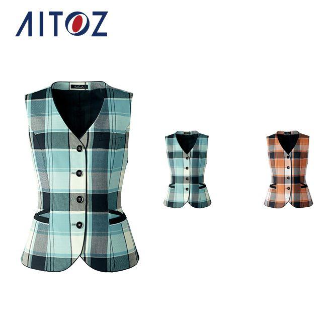 AZ-HCV8500 アイトス ベスト | 作業着 作業服 オフィス ユニフォーム メンズ レディース