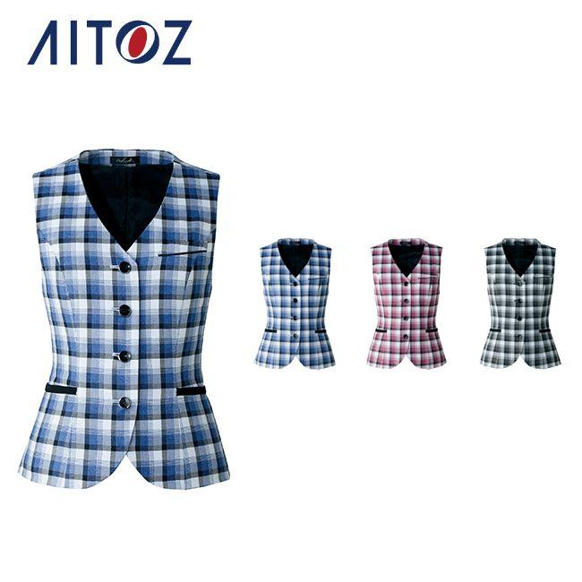 AZ-HCV8550 アイトス ベスト | 作業着 作業服 オフィス ユニフォーム メンズ レディース