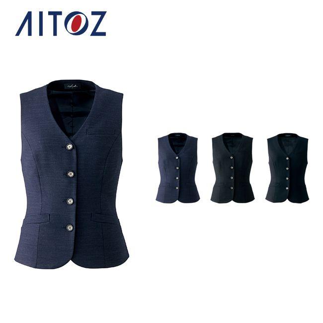 AZ-HCV9770 アイトス ベスト | 作業着 作業服 オフィス ユニフォーム メンズ レディース