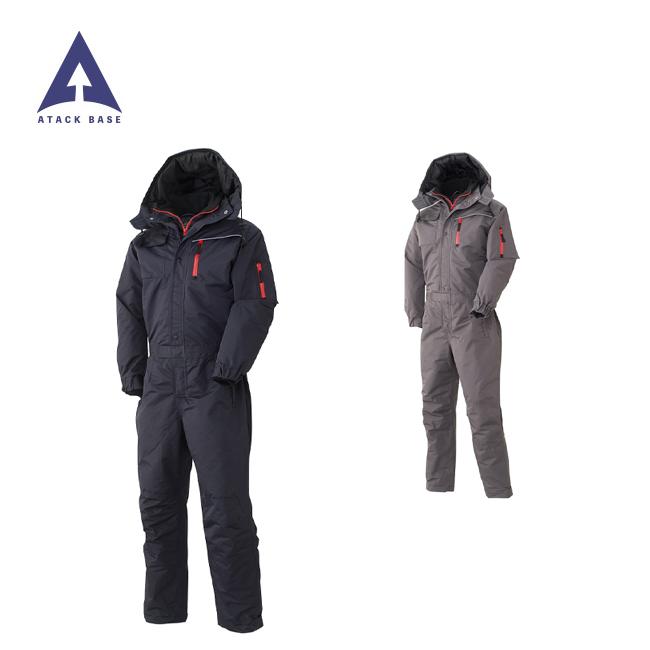 アタックベース ATACK BASE 9511-30 防水防寒ツナギ 耐水圧5000mm