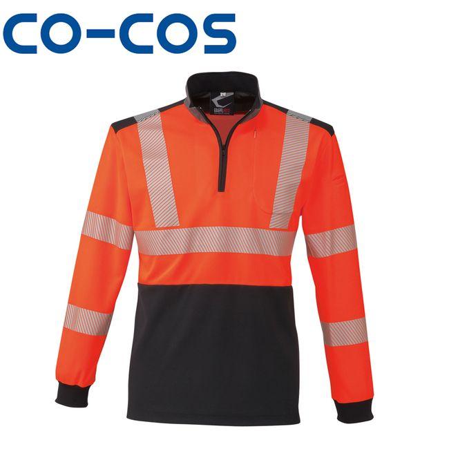 CS-2478 高視認性安全長袖ポロシャツ