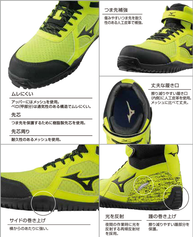 45イエロー×黒×イエロー mizuno F1GA1905 SD13H 26.5 ミズノ 安全靴 オールマイティ