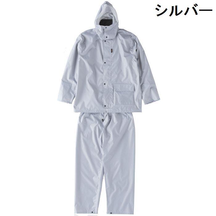 レインスーツ 合羽  レディース メンズ 上下 「コヤナギ ファンプラスライト」 |  作業 現場 多用途 マルチ 仕事 ビジネス