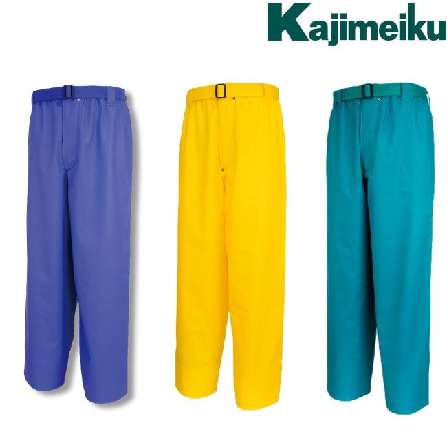 カジメイク Kajimeiku No.1020 レインウェア 匠EX ズボン| アウトドア 防水 浸透 軽量 耐水圧 通学 通勤