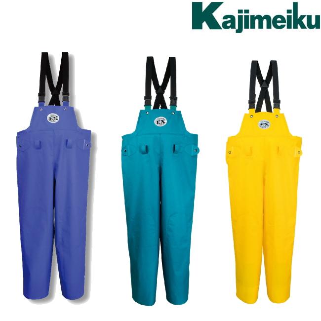 カジメイク Kajimeiku No.1030 レインウェア 匠EX サロペット| アウトドア 防水 浸透 軽量 耐水圧 通学 通勤