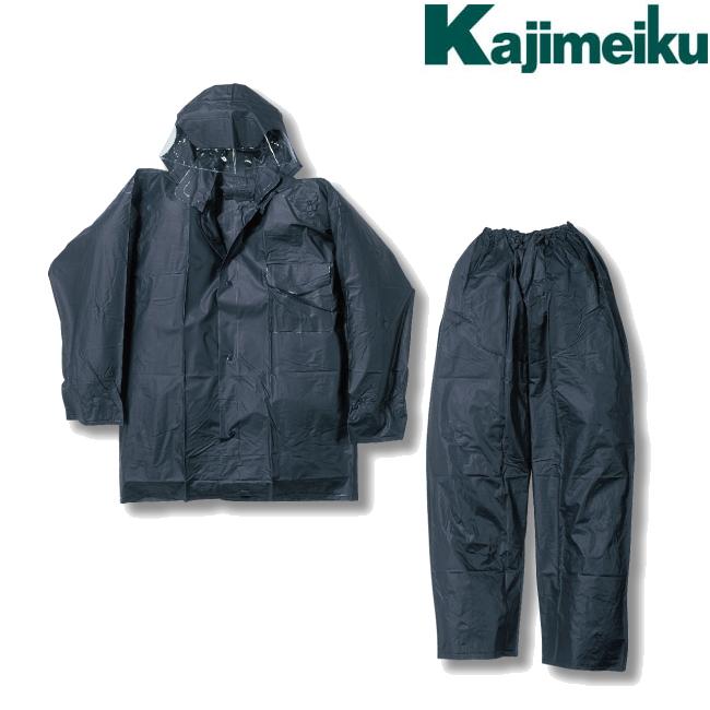 カジメイク Kajimeiku No.1800 レインウェア レインワーク| アウトドア 防水 浸透 軽量 耐水圧 通学 通勤