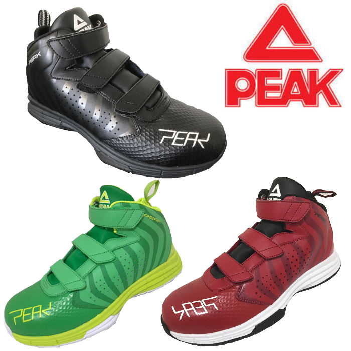 【送料無料】 PEAK ピーク 安全靴 BAS-4503 ミドルカットタイプ マジック