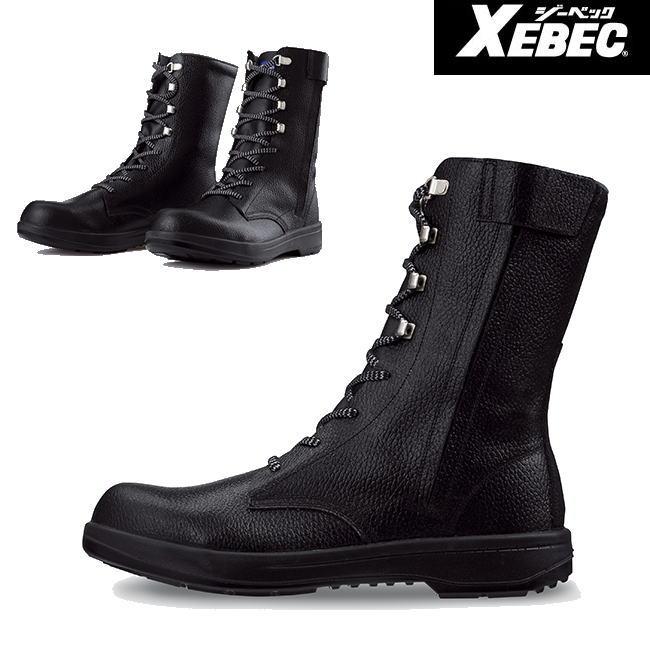 XEBEC ジーベック 安全靴 85023   ブーツ シューズ 靴 現場 作業靴 作業用 作業 メンズ ワークブーツ ワークシューズ 編み上げ 長編上 JIS規格
