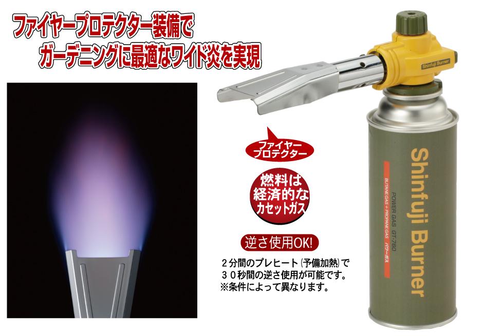 新富士 Kusayakiカセットガス式草焼バーナー KB-100