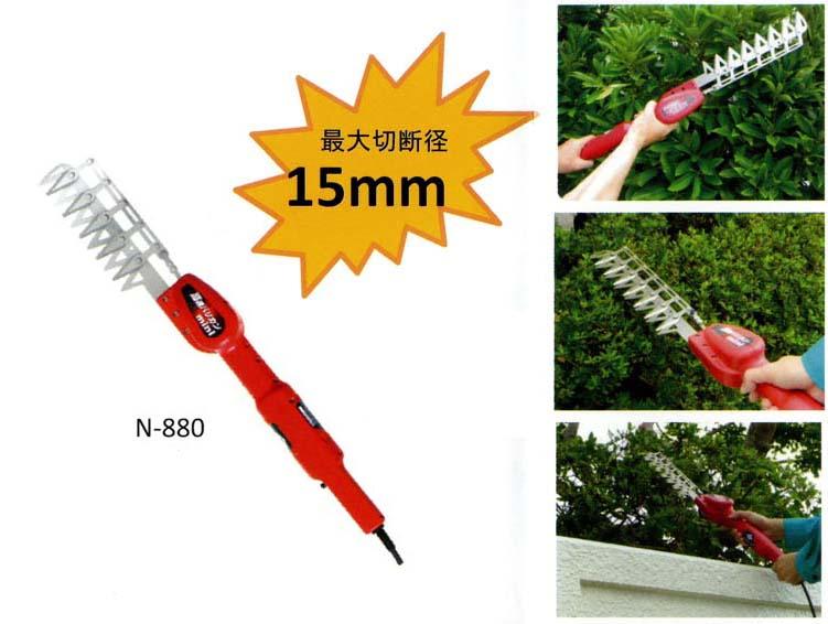ニシガキ工業 N-880 高速バリカンmini ミニ 5枚刃