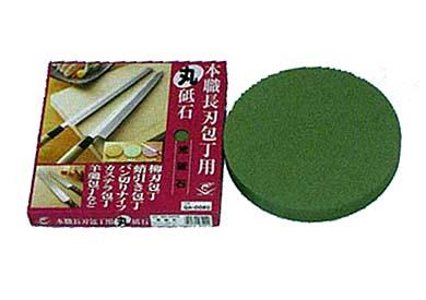 ナニワ研磨工業 QA-0060 エビ印 本職長刃包丁用丸砥石 荒砥 #320 柳刃・蛸引用