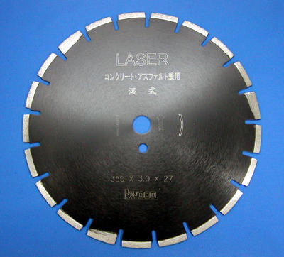アイウッド 89752 湿式 ダイヤモンドカッター 355mmX3.0X27