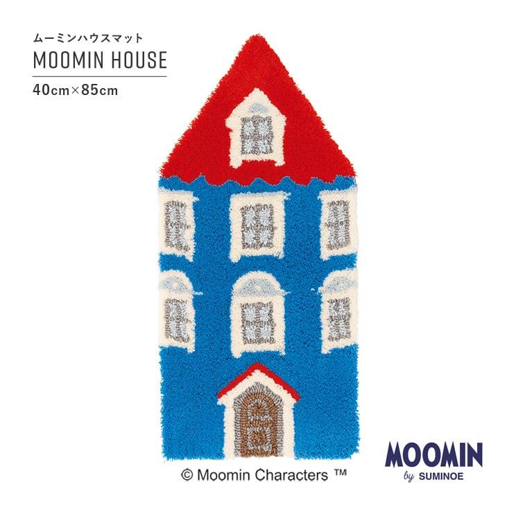 ムーミン ムーミンハウスマット 40×85cm