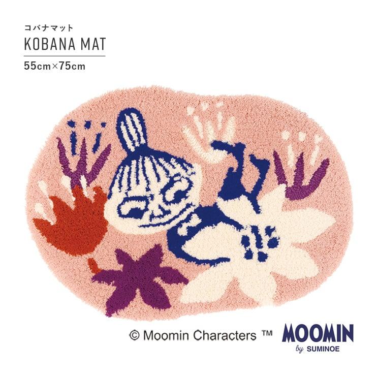 ムーミン コバナマット ピンク 55×75cm