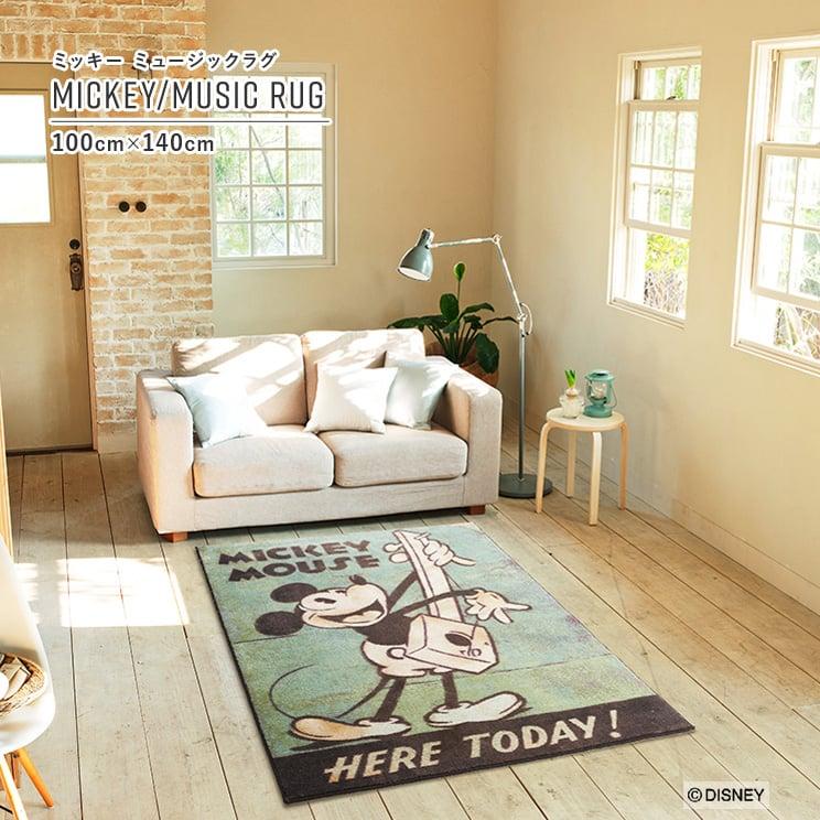 【最短3営業日で出荷】ラグマット ディズニー ミッキー ミュージックラグ グリーン 100cm×140cmDisney MICKEY/Music RUG スミノエ SUMINOE ラグ フロアマット