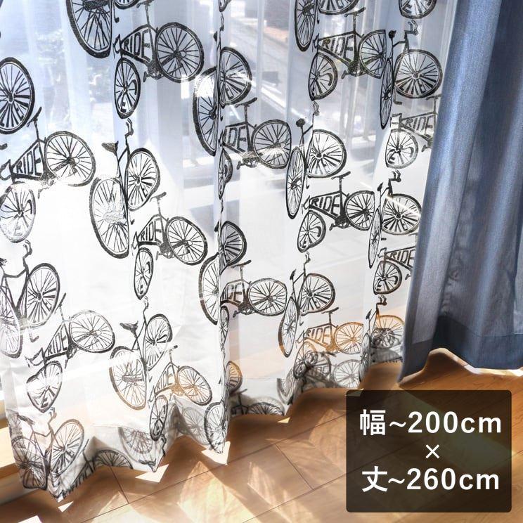 【最短6営業日で出荷】オパールレースカーテン「Carter カーター ブラック」 幅~200cm×丈~260cm