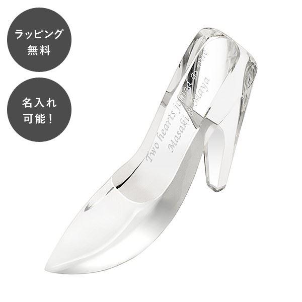 名入れ シンデレラ ガラスの靴 クリスタル ハイヒール Lサイズ