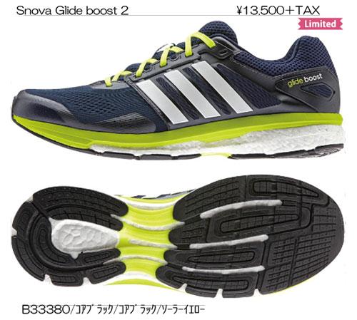 adidas2015FASONOVA GLIDE BOOST 2