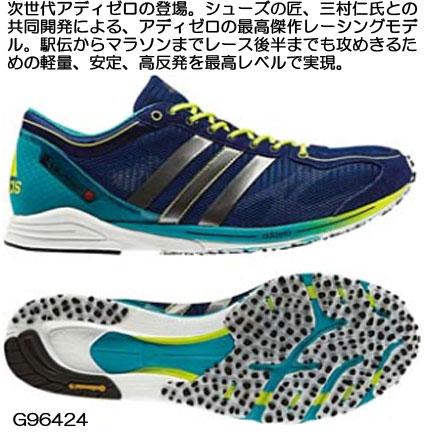 adidas2013FWadizer Senadidas2013FWadizer Takumi Sen, SEEK:9bf34977 --- jphupkens.be