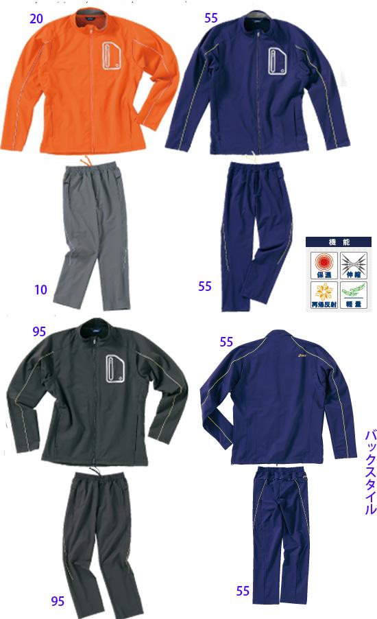 asics2010AWランニングトラックジャケット&パンツ