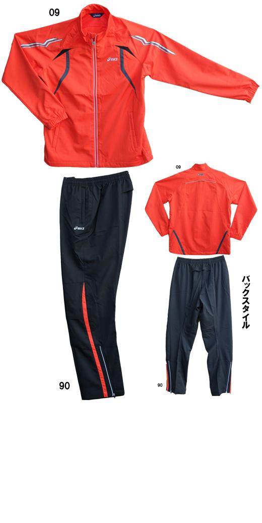 asics2011S2ランニング限定品ソフトタッチウィンドブレーカースーツ
