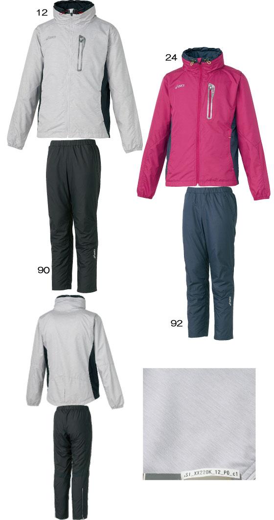asics2013S3ランニングウィンドジャケット&パンツ