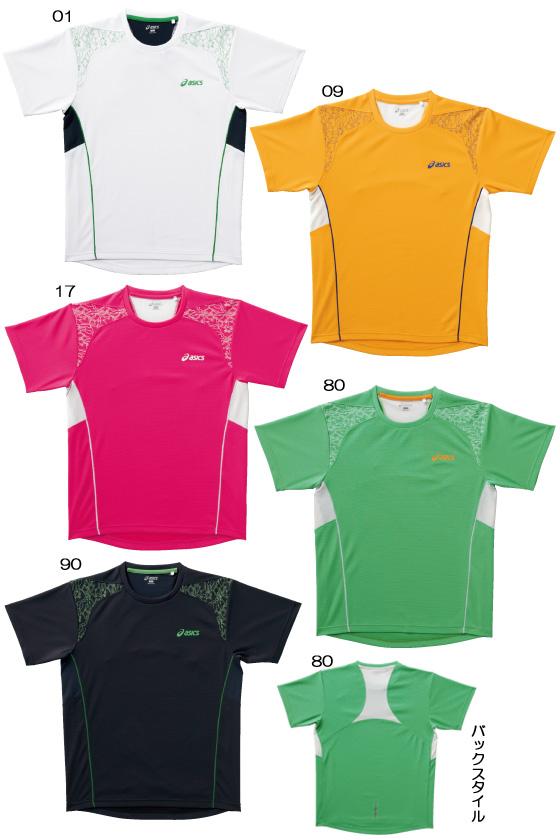 asics2013SS cool running T shirts