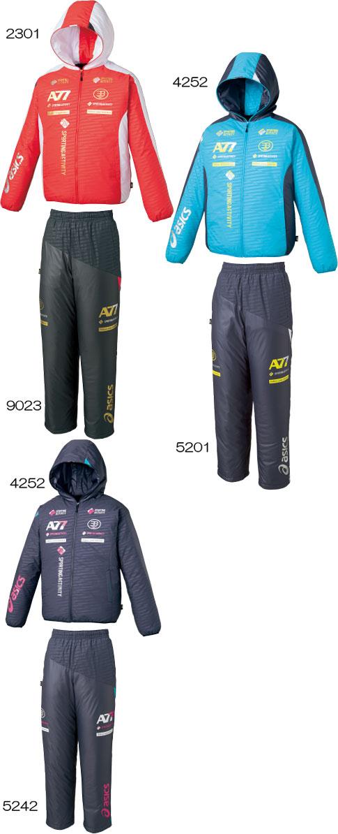 asics2014AW限定生産パデットパーカー&パンツ