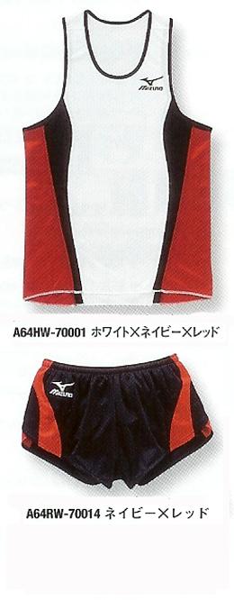mizuno JAPANモデル レーシングシャツ&パンツ(ウイメンズ)
