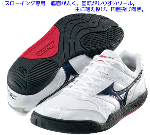 mizuno2014FIELD GEO FT-WフィールドジオFT-W