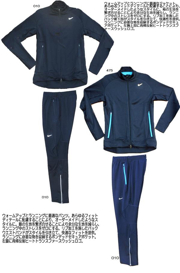 NIKE2012FA限定品N12 ニットジャケット&パンツ