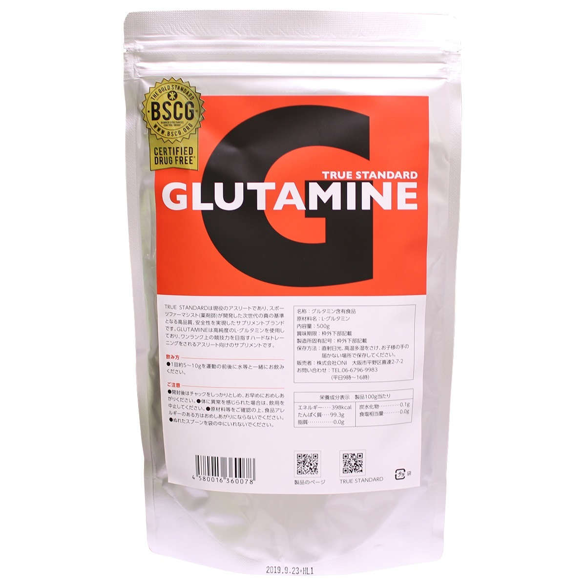 Tfgoods All Lot Anti Doping Certification Acquisition Glutamine