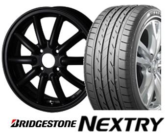 送料無料 サマータイヤホイールSET 期間限定 フェニーチェ RX-1 14インチ ブリヂストン 送料無料限定セール中 165 65R14 4本SET NEXTRY