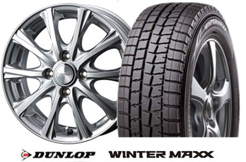 ダンロップ WINTER MAXX 01 175/65R15JOKER MAGIC 15インチSET