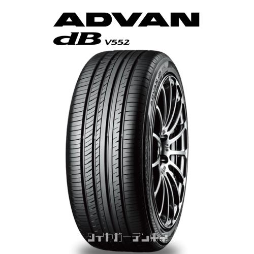 店頭受取工賃込 送料無料(一部地域を除く) 送料無料 ADVAN dB デシベル 98W 60R16 225 専門店 V552