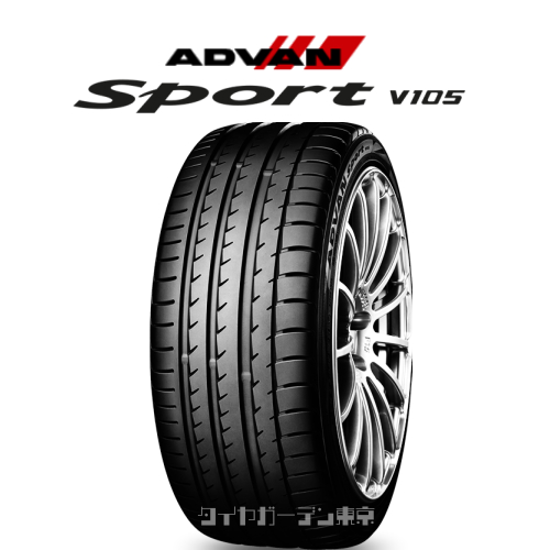 ADVAN sport V105S☆275/35ZR18 (99Y)