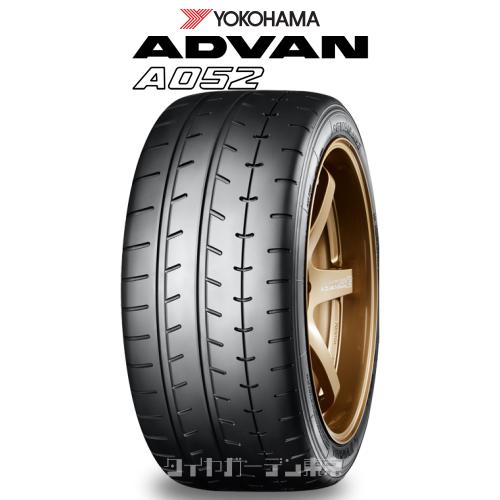 ADVAN A052 ☆225/50R16 96W