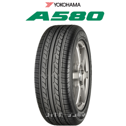 ヨコハマタイヤ A580 215/60R16 95H