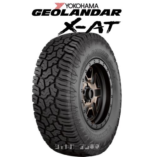GEOLANDAR X-AT G016 LT285/70R17 121/118Q